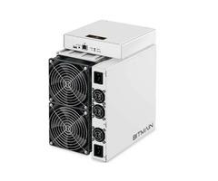 Bitcoin antminer S17 plus